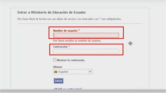 Ingreso a cuenta de Educar Ecuador